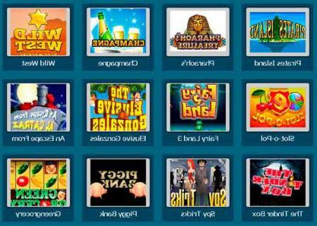играть в бесплатные игровые автоматы онлайн