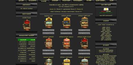 ... онлайн - игровые автоматы на реальные