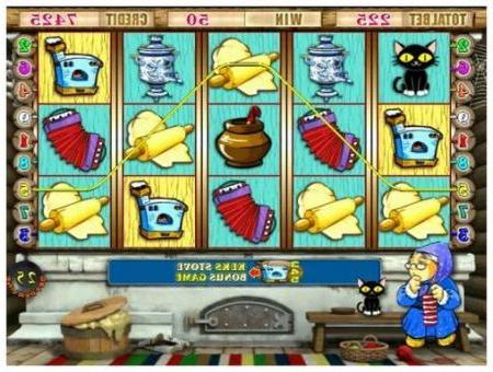 игровые автоматы гараж онлайн
