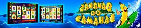 Игровой автомат Bananas Go Bahamas (Бананы ...