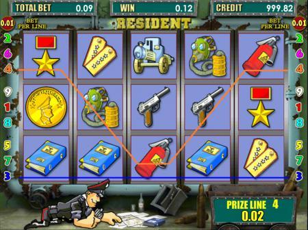 игровые автоматы резидент бесплатно играть
