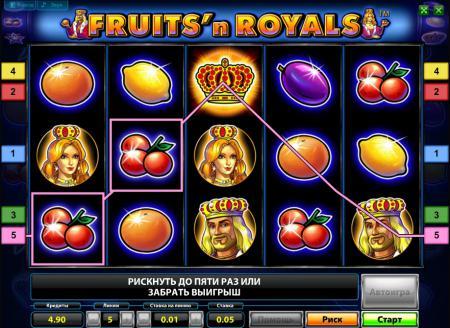игровые автоматы онлайн бесплатно колумб