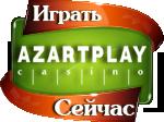 azrt.png