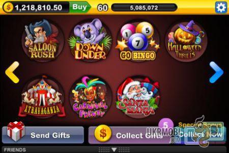 скачать игры на андроид игровые автоматы бесплатно