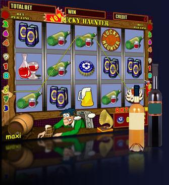 Игровые автоматы бесплатно без регистрации на телефон