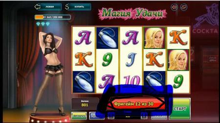 ... Strip Bar играть бесплатно онлайн SlotsDoc ru