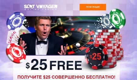 онлайн казино с бездепозитным бонусом ...