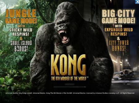 Игровые автоматы Кинг-Конг