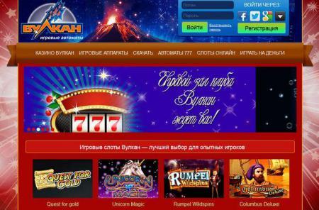 Лучшие онлайн казино на деньги: выбор ...
