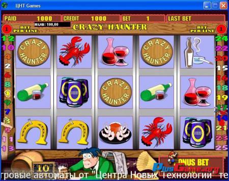 скачать игру казино бесплатно
