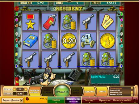 Описание игрового автомата Резидент