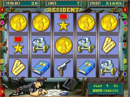 Игровые автоматы - REZIDENT играть онлайн