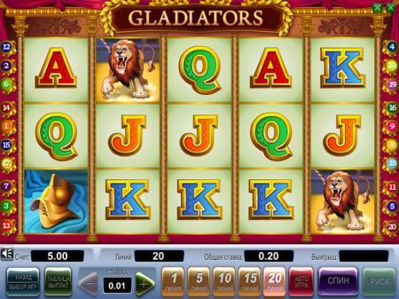 бесплатно играть гладиатор автоматы игровые