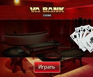 он лайн казино рублевые