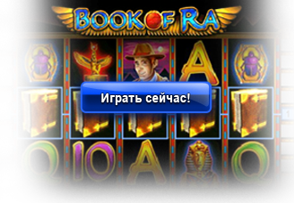 bookofraimg