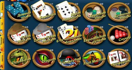 играть джекпот играть в покер онлайн ...