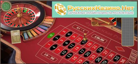 1330033020_russocasino700.jpg