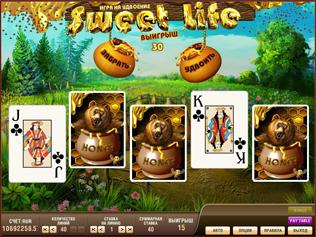 Игровые автоматы Sweet Life играть ...