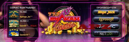 Зайдя на сайт казино, вам сразу же ...