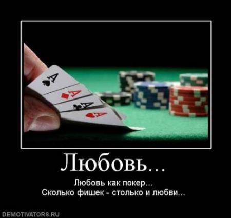игры казино играть бесплатно сейчас онлайн