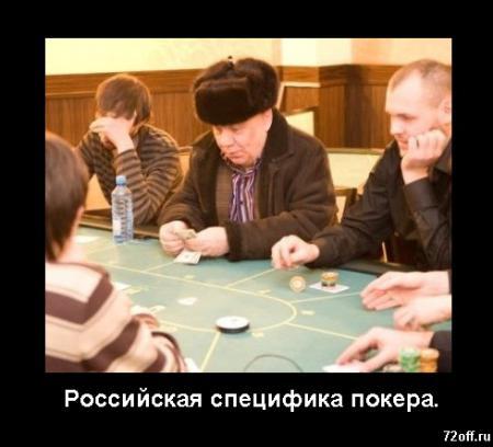 вулкан казино покер