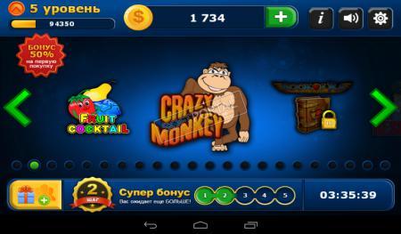 Скачать игровые автоматы на виртуальные деньги игровые автоматы скачать бесплатно свиньи
