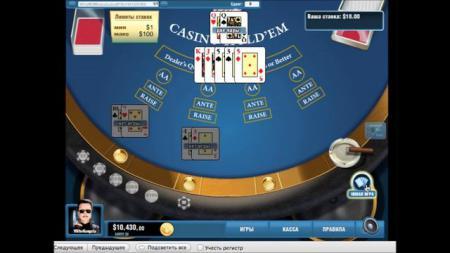 Интернет казино: Он лайн казино