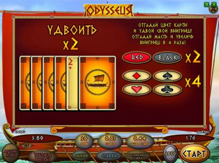 Игровой автомат Одиссей / Odysseus онлайн ...