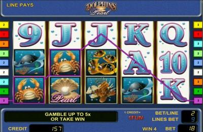 Игровые автоматы без регистрации эротические игровые автоматы законодательство 2014