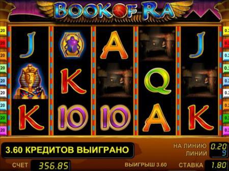 online-slots-book-of-ra-4.jpg