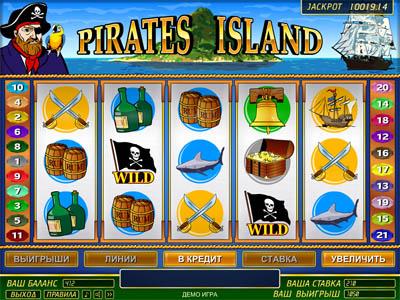 Играть в игровой автомат Pirates Island ...