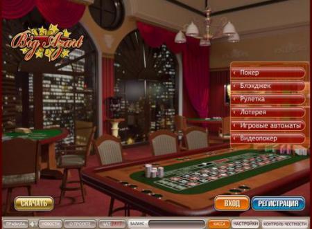 Интернет казино Bigazart.com   Всё о ...