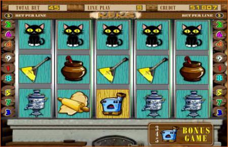 Игровые автоматы - KEKS играть онлайн