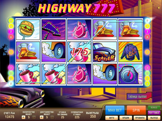 азартные игровые автоматы ешки