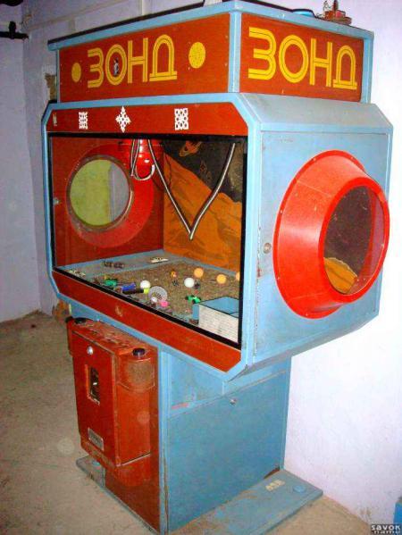 Старые игровые автоматы купить