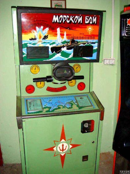 ... игровые автоматы производства ссср