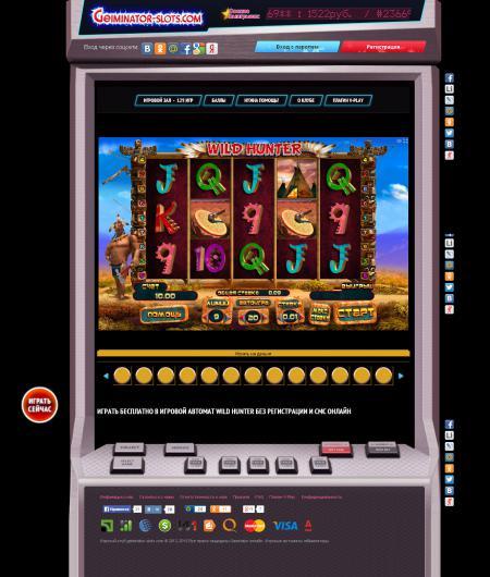 игровые автоматы бесплатно в онлайн ...