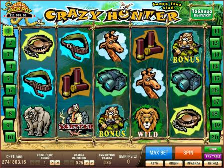 ... : Вулкан Удачи Игровые Автоматы Сайт