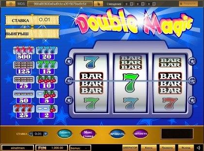 бесплатно реально в онлайн казино