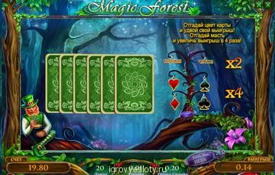Игровой автомат Волшебный лес (Magic Forest)