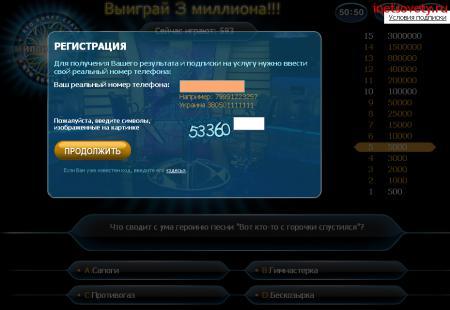 Казино онлайн игры разума