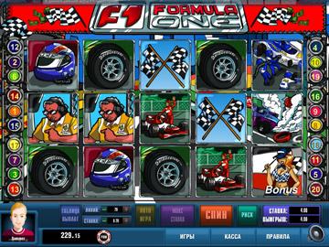 Игровые автоматы «Формула-1»