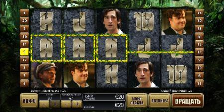 Игровой автомат Кинг Конг