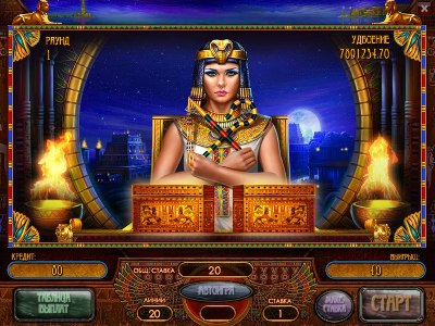 ... слоты - Супер слоты NEW - Atomic Slot -