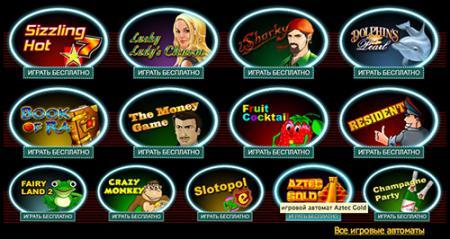 Вулкан казино-игровые автоматы клуба ...