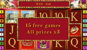 бесплатные игровые автоматы гейминаторы
