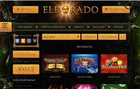 Игровой автоматы бесплатно онлайн