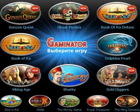 casino-gaminator