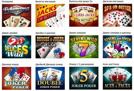 казино онлайн игровые автоматы пирамида
