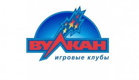 igrovyie-avtomatyi-Vulkan-777-slot